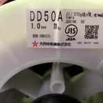 DD50A