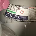 """アーク溶接用シールドガス(MAG) """"アルゴン+Co2""""でスパッタが激減!!"""