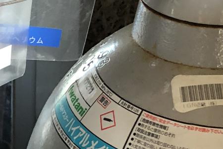 溶接用シールドガス即時大幅値上げの段!!