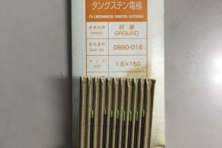 直流専用高級タングステン電極を使うならこれ!