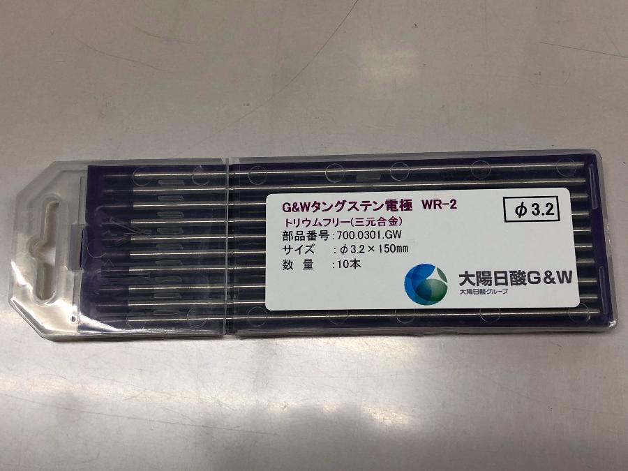 JPU2019-6