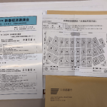 京都銀行新春経済講演会【2020】永守さん登場(経営者は自信を持て!)