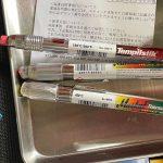 表面温度の測定道具(tempil)